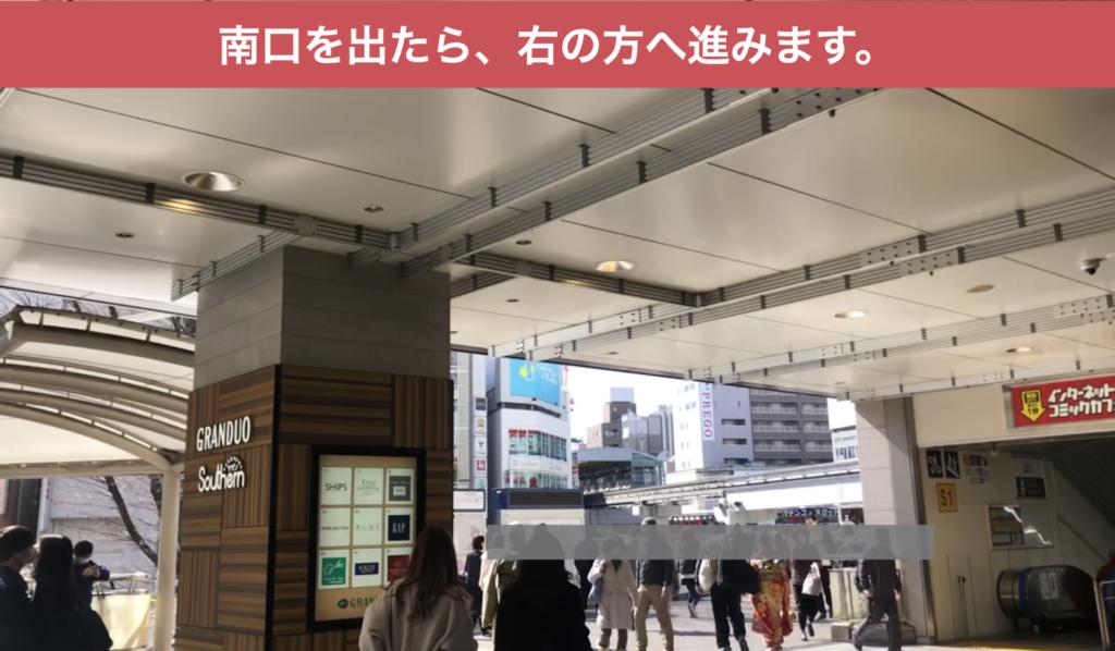 銀座カラー立川店の行き方2