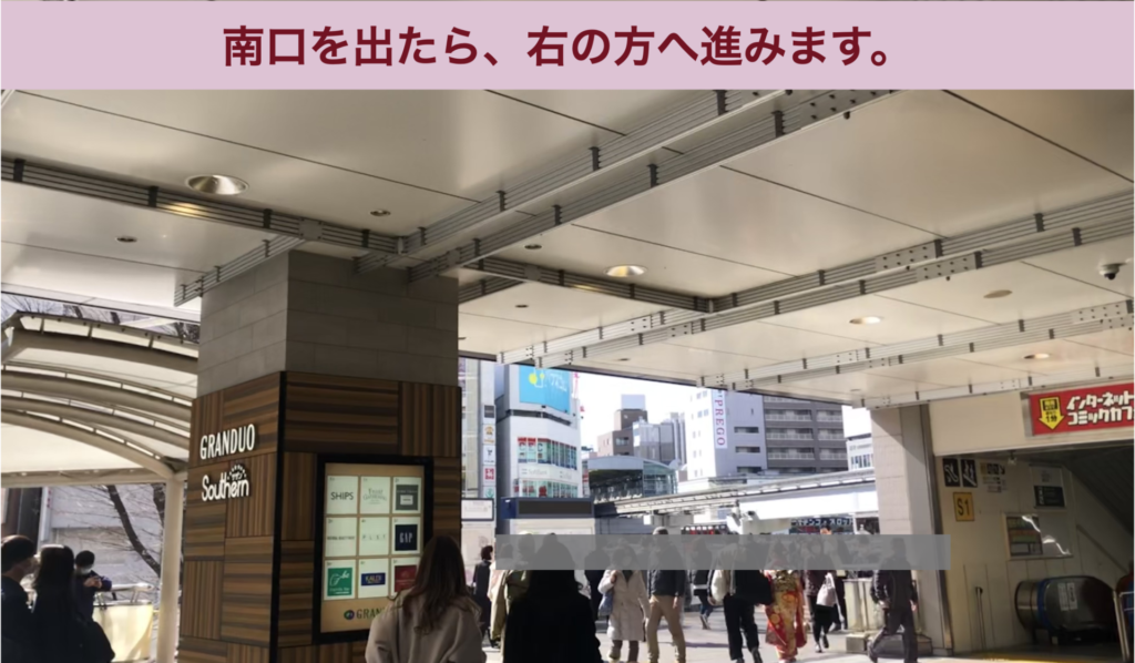 Dione立川店への行き方2