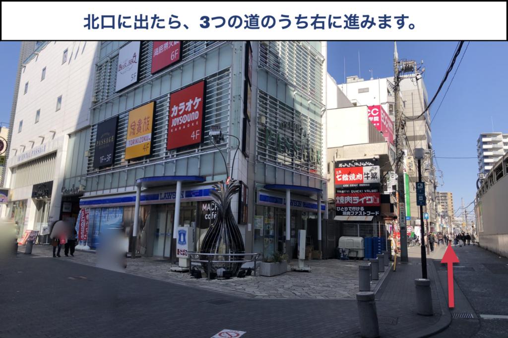 小田急線町田駅からRINX東京町田への行き方