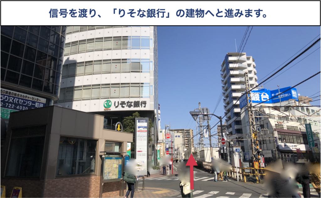小田急線町田駅からTBC町田店への行き方