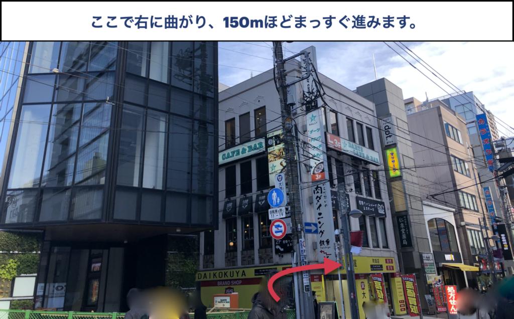 JR町田駅からリゼクリニック町田院への行き方