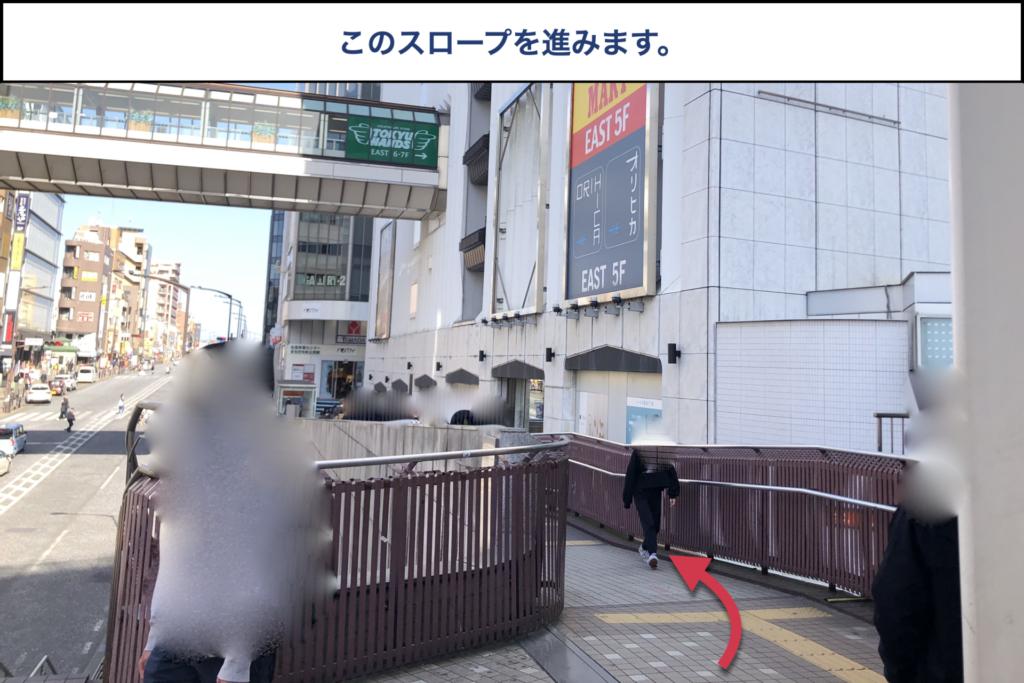 JR町田駅からミュゼレミィ町田店への行き方