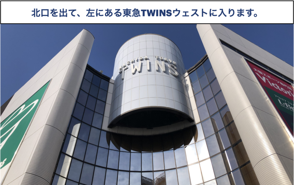 JR町田駅からミュゼ東急ツインズ店への行き方