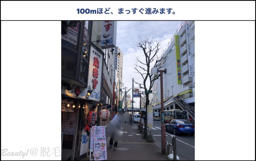 JR町田駅からキレイモ町田ターミナル口店への行き方