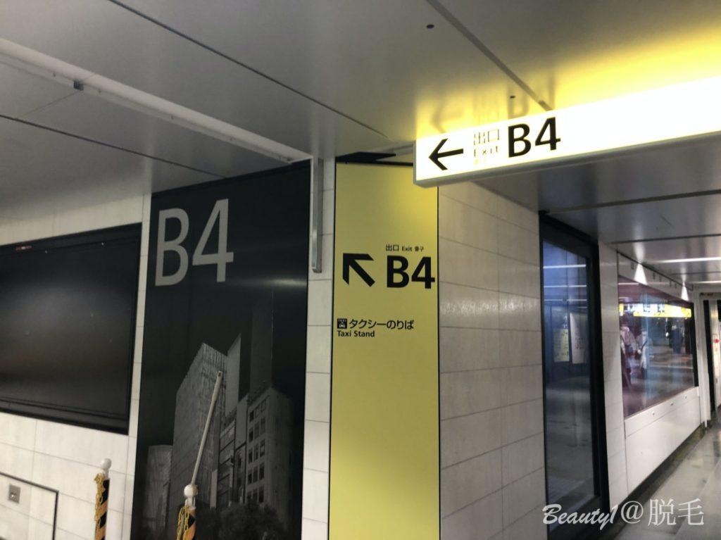 銀座駅からメンズラココ銀座本店への行き方