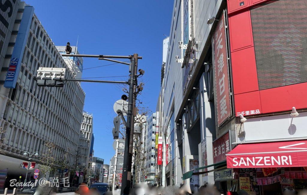 ミュゼ渋谷公園通り店への行き方