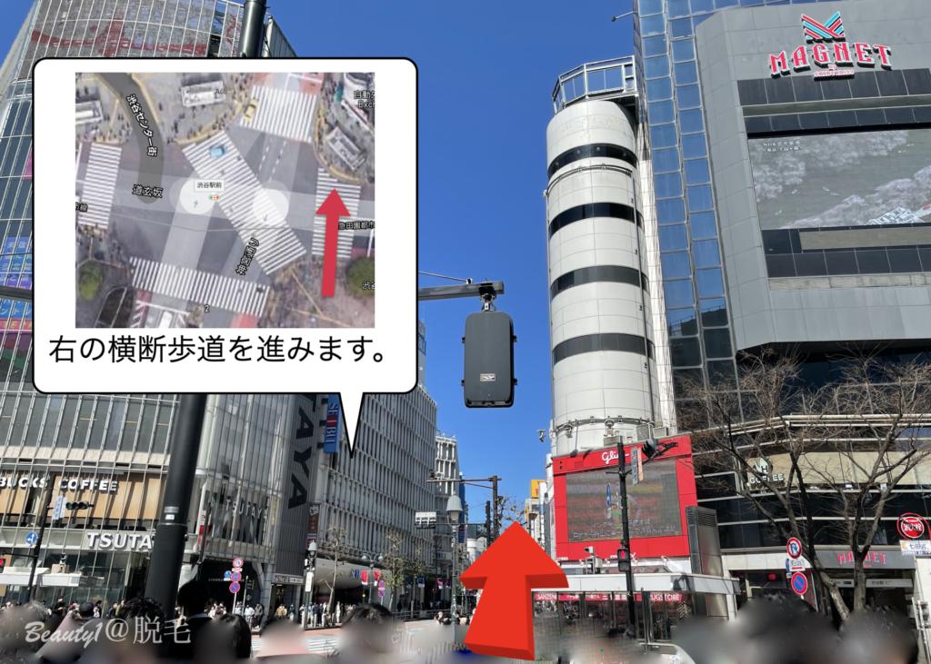 渋谷フェミークリニックへの行き方