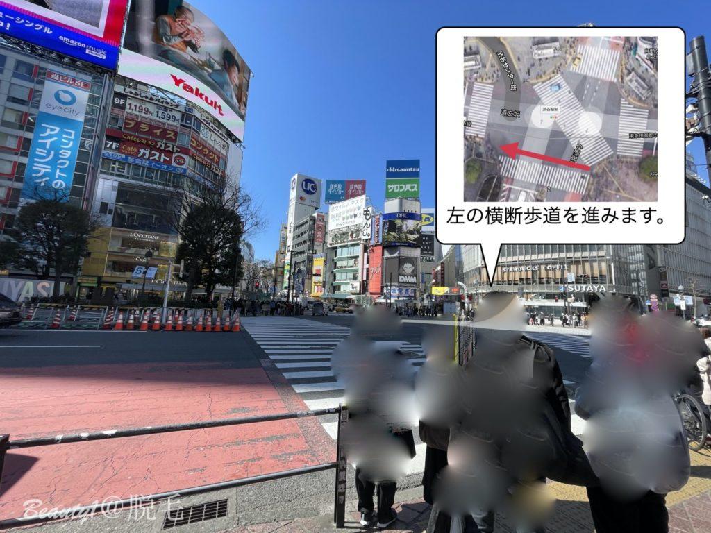 キレイモ渋谷ハチ公口店への行き方