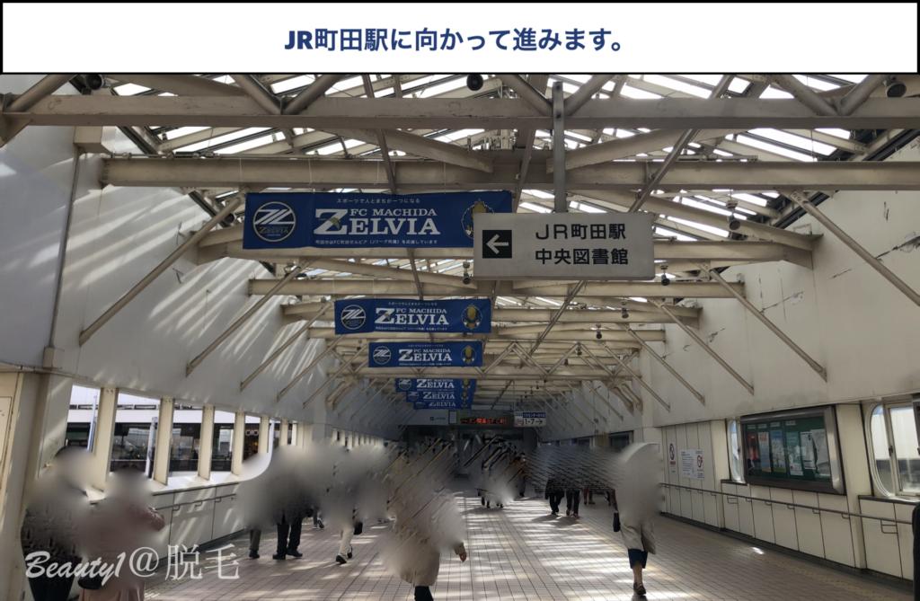 小田急町田駅からキレイモ町田ターミナル口店への行き方